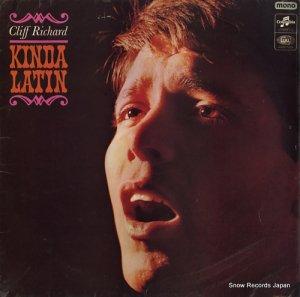 クリフ・リチャード - kinda' latin - SX6039