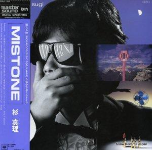 杉真理 - mistone - 30AH1629