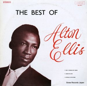 アルトン・エリス - the best of alton ellis - CSL8019