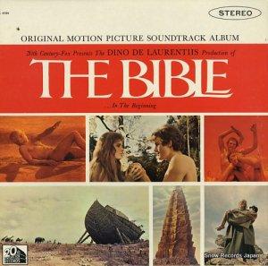 黛敏郎 - the bible: in the beginning - S4184