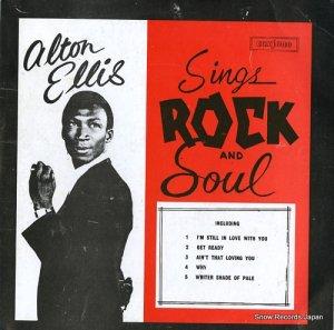 アルトン・エリス - sings rock and soul - CSL8008