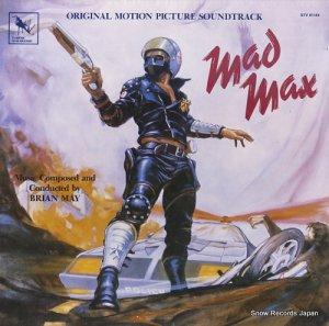 ブライアン・メイ - mad max - STV81144
