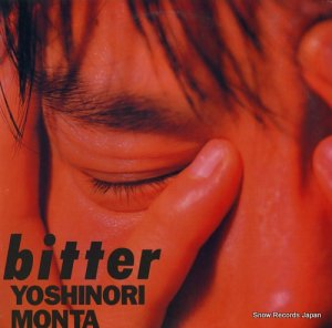 門田頼命 - bitter - 28JAL-3087