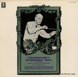 ヴィルヘルム・フルトヴェングラー - チャイコフスキー:交響曲第4番 - WF-70034