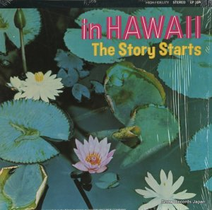V/A - in hawaii the story starts - LP334