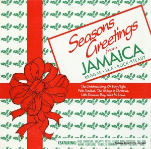 V/A - seasons greetings from jamaica - DSRASIDE423