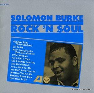 ソロモン・バーク - rock 'n soul - SD8096