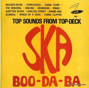 ザ・スカタライツ - ska boo-da-ba - WIRL1042