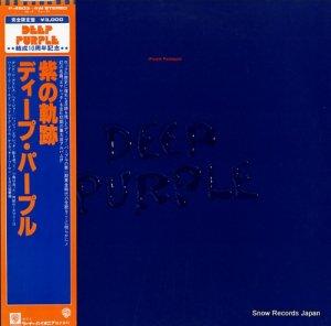 ディープ・パープル - 紫の軌跡 - P-4603-4W