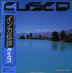 クスコ - インカ伝説 - 28AP3009