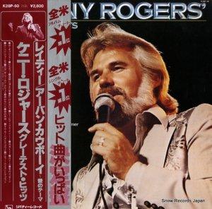 ケニー・ロジャース - グレイテスト・ヒッツ - K28P-50