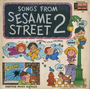 THE CHILDREN'S TELEVISION WORKSHOP - song from sesame street 2 - 1343