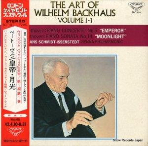 ウィルヘルム・バックハウス - ベートーヴェン:ピアノ協奏曲第5番「皇帝」 - SLC1611