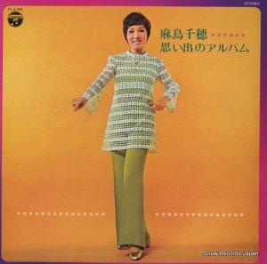 麻鳥千穂 - 思い出のアルバム - PLS-66/PLP-74