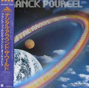 フランク・プゥルセル - デジタル・アラウンド・ザ・ワールド - EOS-91032