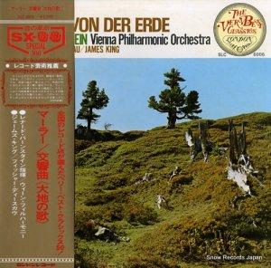 レナード・バーンスタイン - マーラー:交響曲「大地の歌」 - SLC6006