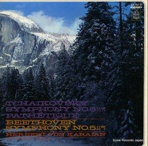 ヘルベルト・フォン・カラヤン - チャイコフスキー:交響曲第6番ロ短調作品74「悲愴」 - AA.8213