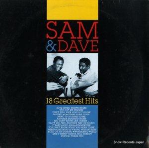 サムとデイヴ - 18 greatest hits - MA26287