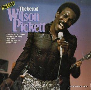 ウィルソン・ピケット - the best of wilson pickett - ATL50750