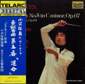 小澤征爾 - ベートーヴェン:交響曲第5番「運命」 - DG-10060
