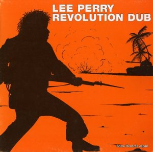 リー・ペリー - lee perry revolution dub - RD001