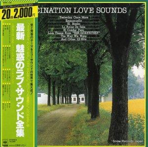 道志郎とファンタスティック・サウンズ - 最新・魅惑のラブ・サウンド全集 - 20AH139
