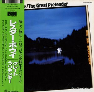 レスター・ボウイ - グレート・プリテンダー - PAP-25532