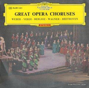 V/A - 不滅のオペラ合唱曲集 - SLGM-1221