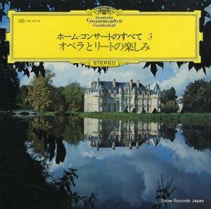 V/A - ホーム・コンサートのすべて3/オペラとリートの楽しみ - MG9417/8