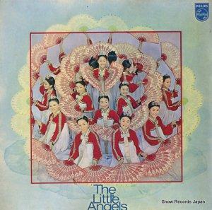 リトル・エンジェルス - the little angels - SEL-100092/6308137