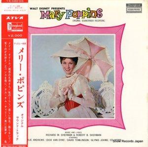 リチャード・シャーマン&ロバート・シャーマン - メリー・ポピンズ - YS-480-DS