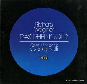 ゲオルグ・ショルティ - wagner; das rheingold - 6.35250EK