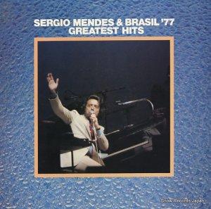 セルジオ・メンデスとブラジル'77 - グレーテスト・ヒット - FCPA-5