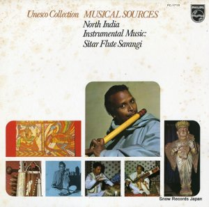 V/A - ユネスコ・コレクション「世界の音楽」/北インドの器楽1 - PC-1710