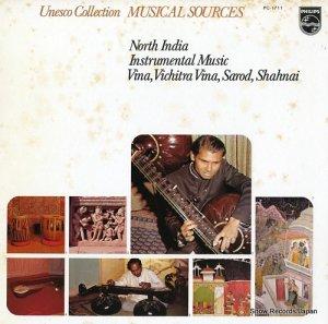 V/A - ユネスコ・コレクション「世界の音楽」/北インドの器楽2 - PC-1711