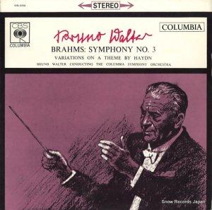 ブルーノ・ワルター - ブラームス:交響曲第3番ヘ長調作品90/ハイドンの主題による変奏曲作品56a - OS-232