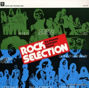 V/A - rock selection for pioneer explosion - LRX-1001