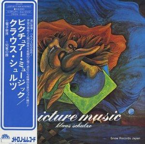 クラウス・シュルツ - ピクチュアー・ミュージック - UXP-677-EB