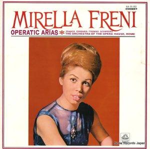 ミレッラ・フレーニ - オペラ・アリア集 - AA-8180