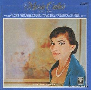 マリア・カラス - 歌に生き、愛に生き - AA-93027B