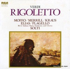 ゲオルグ・ショルティ - ヴェルディ:歌劇「リゴレット」(全曲) - RX-2824-25