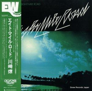 川崎燎 - エイト・マイル・ロード - EW-8035