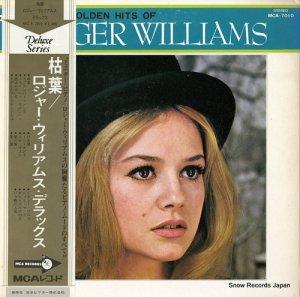 ロジャー・ウィリアムス - 枯葉/ロジャー・ウィリアムス・デラックス - MCA-7010