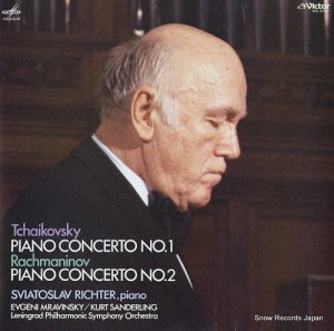 スヴァトスラフ・リフテル - チャイコフスキー:ピアノ協奏曲第1番 - VIC-3107
