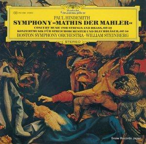 ウィリアム・スタインベルグ - ヒンデミット:交響曲「画家マチス」 - MG2383