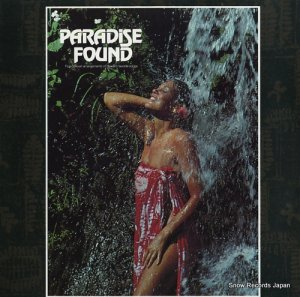 フェリックス・スラットキン - paradise found - HS-412