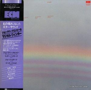 ジョン・アバークロンビー - マジカル・フィンガー - PAP-9148
