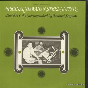 TONY KU - original hawaiian steel guitar - FW8714