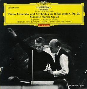 ヘルベルト・フォン・カラヤン - チャイコフスキー:ピアノ協奏曲第1番変ロ短調作品23 - MG-2061
