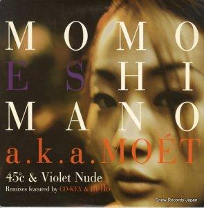 嶋野百恵 - 45 & violet nude - DNAJ-001